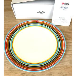 イッタラ(iittala)のイッタラ(iittala) オリゴ オレンジ プレート 20cm  2枚セット(食器)