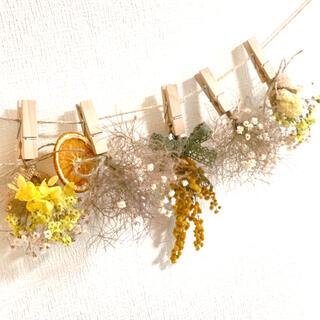 ドライフラワー スワッグ ガーランド ミモザ スモークツリー 紫陽花 スターチス(ドライフラワー)