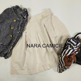 ナラカミーチェ(NARACAMICIE)のナラカミーチェ オフホワイト ミディ丈 スカート サイズ1 S 白(ひざ丈スカート)