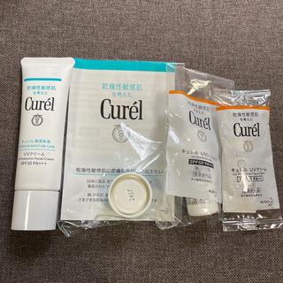 キュレル(Curel)の最終価格 未使用 外装無し キュレルUVクリーム30g サンプル付き(日焼け止め/サンオイル)