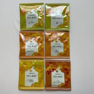 ルピシア(LUPICIA)のLUPICIA ティーバッグ6種(茶)