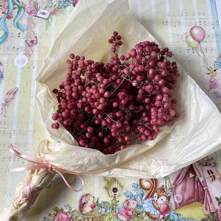 ピンクペッパー ペッパーベリー 花束 ドライフラワー花束 ハンドメイドにも(ドライフラワー)