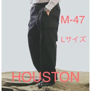 ワンエルディーケーセレクト(1LDK SELECT)の26日まで HOUSTON フランス軍 M-47 カーゴパンツ L 黒 HBT(ワークパンツ/カーゴパンツ)