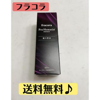 フラコラ(フラコラ)のfracora フラコラ 髪の原液 プロヘマチン原液 50ml プロヘマチン(オイル/美容液)