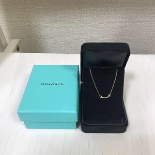 ティファニー(Tiffany & Co.)のティファニーTスマイルネックレス ミニサイズ イエローゴールド(ネックレス)