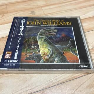 ジョン・ウィリアムズ~NEW BEST ONE(映画音楽)