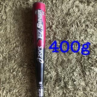 アシックス(asics)のアシックス 少年野球 バット 73cm 400g(バット)