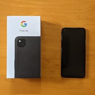 グーグル(Google)のGoogle Pixel 4a 128GB Just Black(スマートフォン本体)