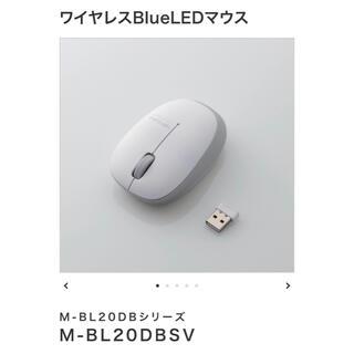 エレコム(ELECOM)の新品未使用 ELECOM Light Conprol Blue LEDMouse(PC周辺機器)