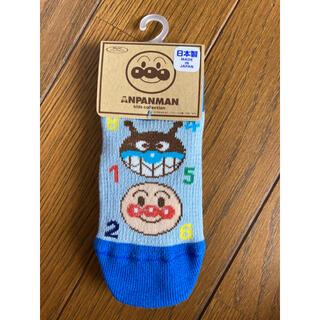 アンパンマン - アンパンマン 靴下 11〜13㎝
