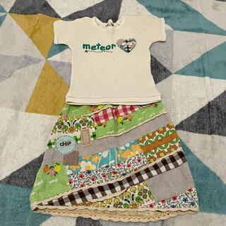 チップトリップ(CHIP TRIP)のチップトリップ Tシャツ スカート(Tシャツ/カットソー)