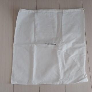 Balenciaga - 【BALENCIAGA】保存袋