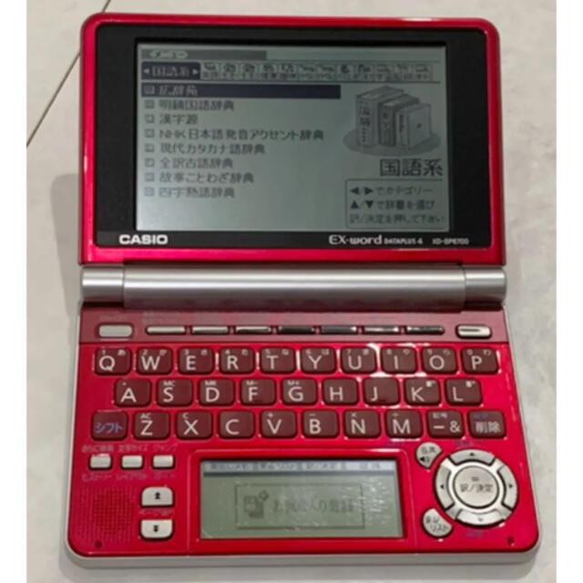 CASIO(カシオ)のCASIO XD-SD6700 スマホ/家電/カメラのPC/タブレット(その他)の商品写真