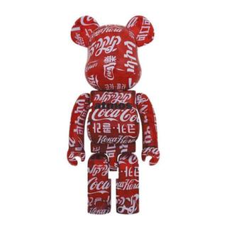 メディコムトイ(MEDICOM TOY)のBE@RBRICK atmos × Coca-Cola CLEAR RED(その他)