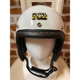 ハーレーダビッドソン(Harley Davidson)の60s  mchal  モデルS   マックホール(ヘルメット/シールド)
