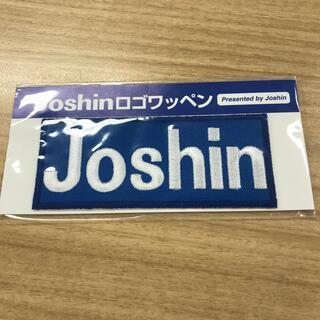 ハンシンタイガース(阪神タイガース)のJoshin ロゴワッペン ジョーシンワッペン(応援グッズ)