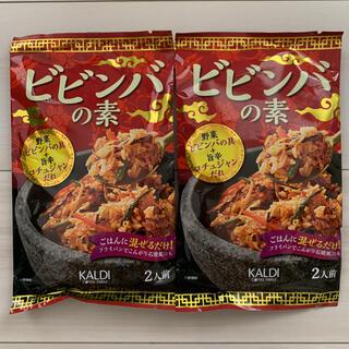 KALDI - カルディ ビビンバの素 2個セット KALDI 簡単 まとめ売り 新品 未開封