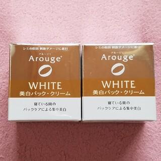 アルージェ(Arouge)のアルージェ ホワイトニング リペアクリーム 2点セット(フェイスクリーム)