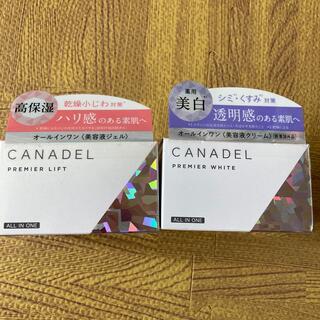 カナデル プレミアリフト&ホワイト 2個セット(オールインワン化粧品)