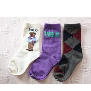 ポロラルフローレン(POLO RALPH LAUREN)のポロラルフローレンのキッズ用ソックス3足セット 18-20cm【新品】(靴下/タイツ)
