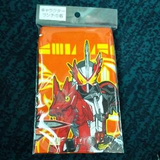 バンダイ(BANDAI)の新品 仮面ライダーセイバー ランチ巾着袋(キャラクターグッズ)
