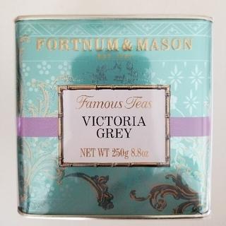 ヴィクトリアグレイ250gルーズリーフ 紅茶茶葉 フォートナム&メイソン(茶)