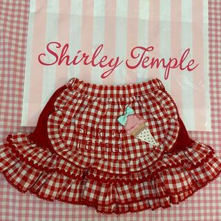 シャーリーテンプル(Shirley Temple)のシャーリーテンプル アイス カフェエプロン風 スカート 80(スカート)