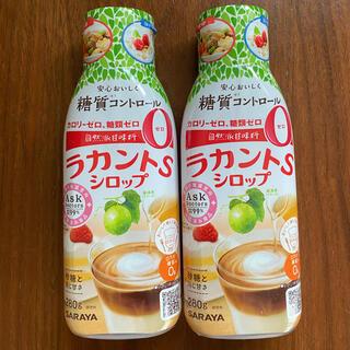 サラヤ(SARAYA)のラカントSシロップ サラヤ 2本セット(調味料)
