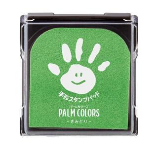 新品未使用 手形スタンプパッド「パームカラーズ」 (手形/足形)