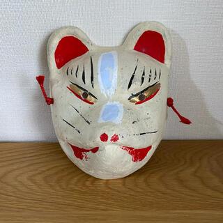 狐面 京都 職人 手作業 キツネのお面 きつね(小道具)