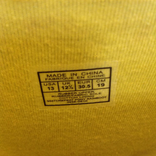 POLO RALPH LAUREN(ポロラルフローレン)の専用です! キッズ/ベビー/マタニティのキッズ靴/シューズ(15cm~)(長靴/レインシューズ)の商品写真