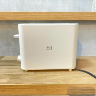 ±0 - プラマイゼロ XKT-V030(W) ポップアップトースター ホワイト