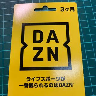 DAZNダゾーン3ヶ月(その他)