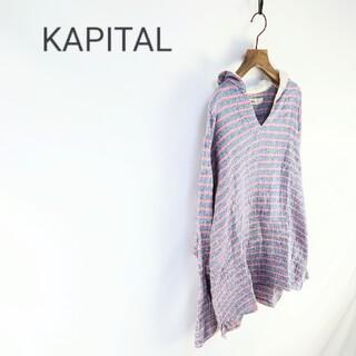 キャピタル(KAPITAL)のKAPITAL セーラーシャツ プルオーバー(シャツ)