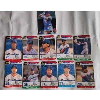トウキョウヤクルトスワローズ(東京ヤクルトスワローズ)の1994年ヤクルトスワローズ野球カード10枚プラス1(スポーツ選手)