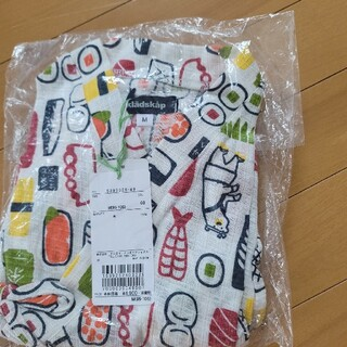 クレードスコープ(kladskap)のクレードスコープ 男の子 甚平 Mサイズ新品(甚平/浴衣)