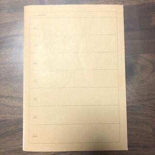 ムジルシリョウヒン(MUJI (無印良品))の無印良品 ウィークリー ノート(カレンダー/スケジュール)