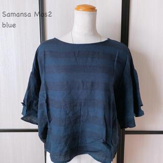 サマンサモスモス(SM2)の♡SM2 トップス(カットソー(半袖/袖なし))