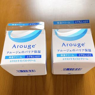 アルージェ(Arouge)の新品未使用 アルージェ エクストラモイストクリーム 保湿クリーム 2個セット(フェイスクリーム)
