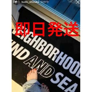 ネイバーフッド(NEIGHBORHOOD)のキムタク 私物 WIND AND SEA×NEIGHBORHOOD ラグ マット(ラグ)