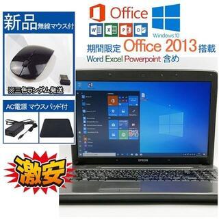 エプソン(EPSON)の最高峰CPU i7 第二世代 爆速SSD Epson Office win10 (ノートPC)