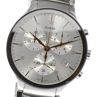 ラドー(RADO)の☆美品 ラドー セントリックス R30122113 メンズ 【中古】(腕時計(アナログ))