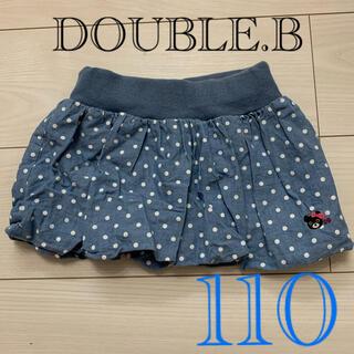 ダブルビー(DOUBLE.B)のデニムドットスカート 110(スカート)