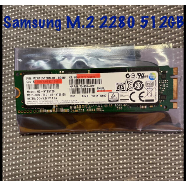 SAMSUNG(サムスン)のSamsung SSD M.2 2280 512GB使用時間4330h スマホ/家電/カメラのPC/タブレット(PCパーツ)の商品写真