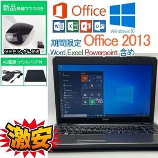 エプソン(EPSON)の最高峰CPU i7 第二世代 Epson 新品SSD Office win10(ノートPC)