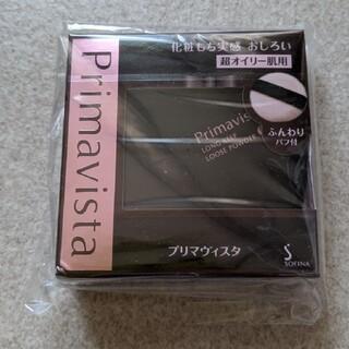 Primavista - プリマヴィスタ 化粧持ち実感おしろいEX 超オイリー肌用 ブラックプリマ(4.8