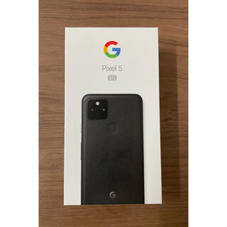 グーグル(Google)のGoogle Pixel5 128GB SIMロック解除済み(スマートフォン本体)