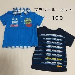 タカラトミー(Takara Tomy)のトミカ プラレール   UNIQLO Tシャツ 2枚セット  100(Tシャツ/カットソー)