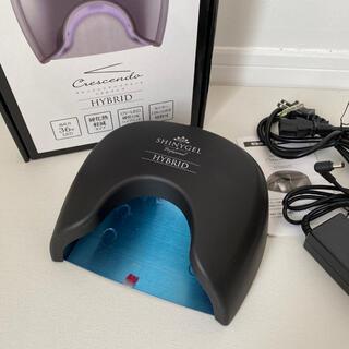 シャイニージェル(SHINY GEL)のSHINYGEL LEDランプ(ネイル用品)