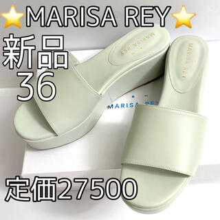 マリサレイ(MARISA REY)の7040⭐️MARISAREY⭐️PlatformSandals⭐️サンダル⭐️(サンダル)